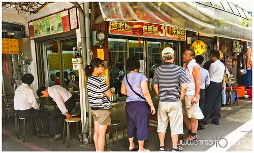 劉山東牛肉麵05.jpg