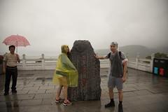 IMG_4069 (Chee Kweng Teoh) Tags: nantou sun moon lake wen wu temple