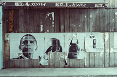 the man with the power (li-penny) Tags: taipei taiwan fujifilmeternavivid500t smcpentaxm50mmf17 pentaxk1000 street film obama darthvader batman poster