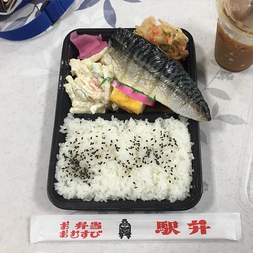 お昼はサバの塩焼き弁当だった。