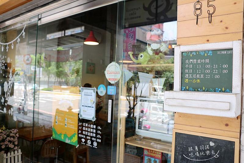 骰子人遊戲咖啡館南勢角捷運桌遊001