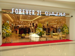 f21_dcc_opening (85)