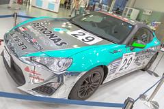 Toyota Mega Web - Tokyo (IQRemix) Tags: car japan museum tokyo automobile garage showroom toyota   odaiba daiba showcase minato attraction tokyobay    megaweb     pallettown