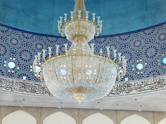 Dome Detail and Chandelier (Climate_Stillz) Tags: regentspark regentsparkmosque mosque centralmosque dome domedetail chandelier interior grand arabic calligraphy islam worship beautiful tz60