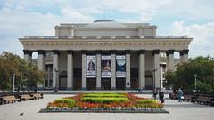 Novosibirsk. August 2016 (nikolasrybin) Tags: russia august summer siberia traveling novosibirsk urban street 2016 architecture olympus pen epl3 theater