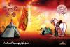15x10 Asif Kazmi (haiderdesigner) Tags: haiderdesigner yaali yazehra yamuhammad yamehdi yahussain ya abbas shia graphics nigargraphics high karbala nadeali images 14 masoom molahussain yaallah graphicsdesigner creativedesign islami islamic