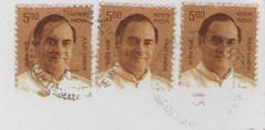 Red tag (CoBu Family) Tags: people india history famous politics gandhi rajiv definitive