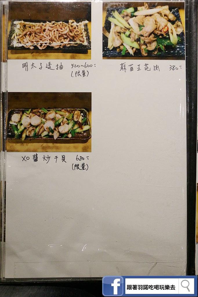 忠孝敦化居酒屋川賀燒烤居酒屋155