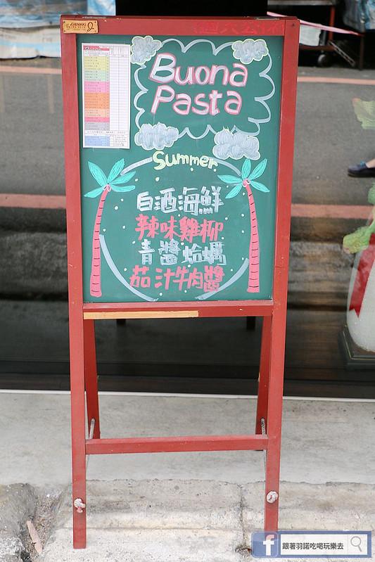 Buona Pasta淡水義大利麵淡江大學美食04