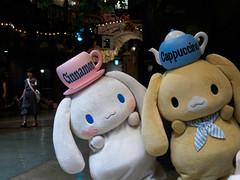 P7160026.jpg (mono0x) Tags: cinnamon sanrio jp  cappuccino greeting cinnamoroll puroland