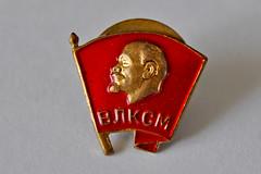 (Igor Klyuev) Tags: lenin nikon pin symbol mark badge ussr d90