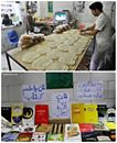 .            . (Majid_Tavakoli) Tags: political prison iranian majid     prisoners  shahr tavakoli  evin                  rajai      goudarzi    kouhyar