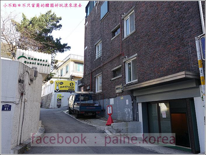 明洞24 Guesthouse 南山花園 (2).JPG