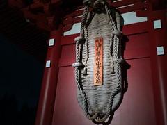Sensoji #2 @ Asakusa (Fuyuhiko) Tags: sensoji tokyo 1 東京 asakusa 浅草 浅草寺 と京