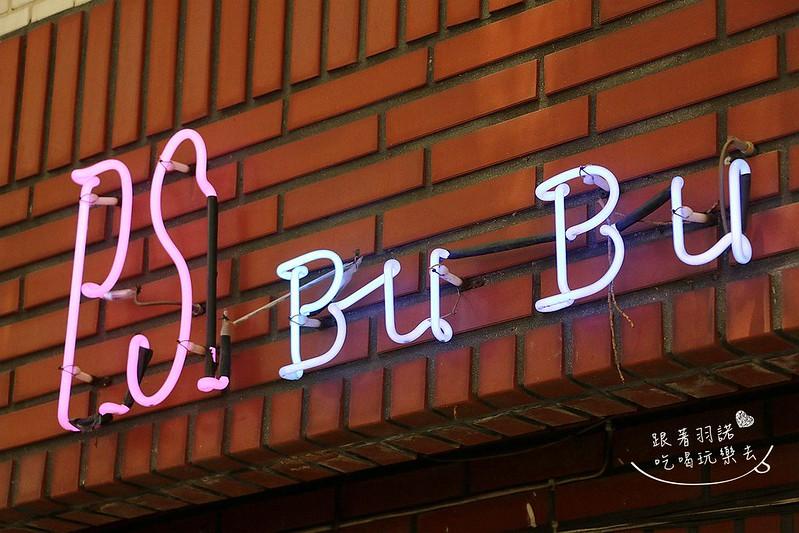 PS BUBU汽車餐廳241