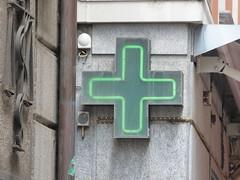 Via Giacomo Luvini, Lugano -  Farmacia Cattaneo - green cross (ell brown) Tags: lugano switzerland ticino italianlakedistrict lakelugano lagodilugano glaciallake luganocentro greencross viagiacomoluvini farmaciacattaneo