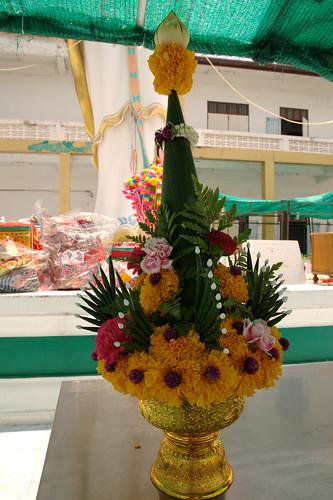 Khao Takiap 12