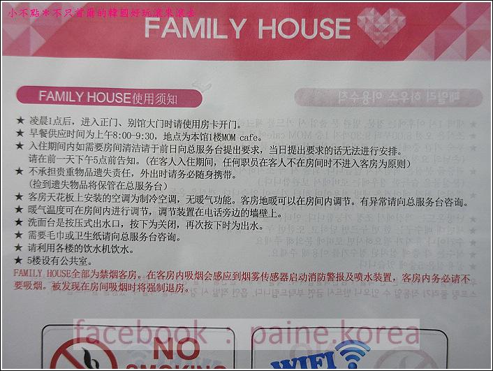 首爾明洞MOM House (51).JPG
