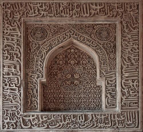 Quran_inscriptions_on_wall,_Lodhi_Gardens,_Delhi
