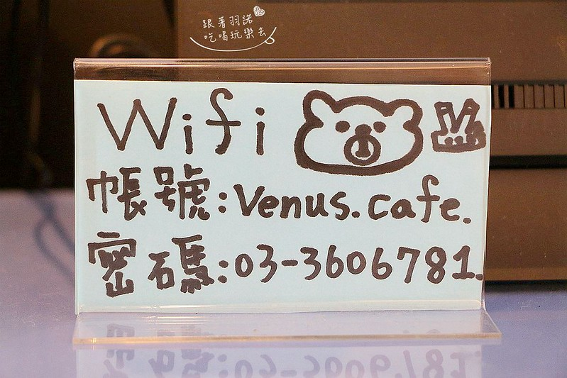 桃園 Venus維納斯咖啡004