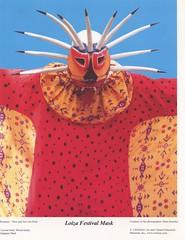 Vejigante de Loiza (mbsuarez) Tags: vejigante mask folklore