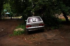 (Anton Novoselov) Tags: minox 35 gt agfa color 100 film ekaterinburg russia nikon super coolscan ls8000 ed 35mm   8000 ls8000ed putin rasputin tsar
