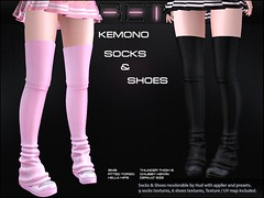 New Kemono Socks & Shoes (PetiteAnaiis) Tags: wretch secondlife mesh kemono socks shoes stockings