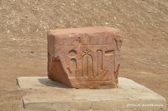 Block eith hieroglyphs (konde) Tags: ancient ruins egypt delta hieroglyphs tanis sanelhagar