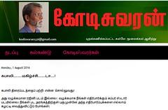 ................! (kodisvaran556) Tags: kabali kollywood tamilmovies superstarrajini