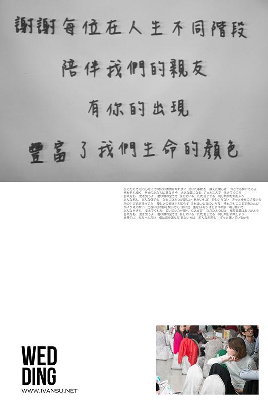 29672748595 08a5fc5db2 o - [台中婚攝]婚禮攝影@裕元花園酒店 時維 & 禪玉