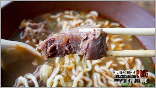 龍華閣川味牛肉麵10.jpg