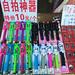 Bastões para selfies em celulares, muito vendido na China
