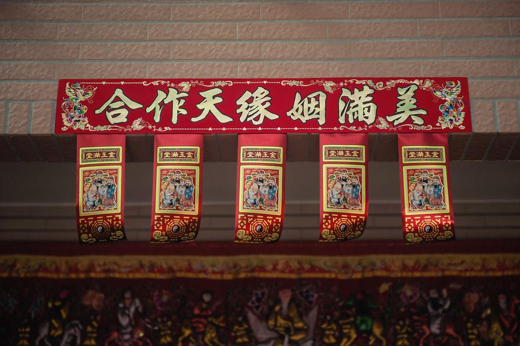 台南婚攝, 奇美博物館, 婚禮攝影, 婚攝, 婚攝守恆, 婚攝推薦-3