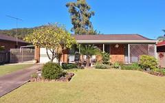 12 Sirius Drive, Lakewood NSW