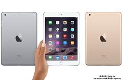 數碼E城|數碼E城價格 E Digital City Prices|苹果Apple Ipad (易居士) Tags: apple ipad 苹果 數碼e城價格 edigitalcityprices