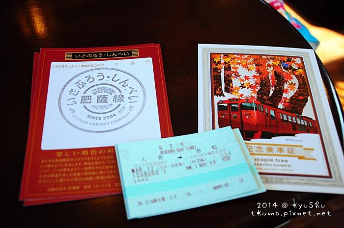 2014伊三郎。新平 (12).jpg