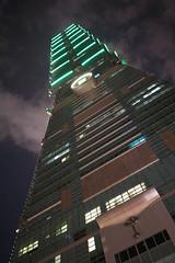 DSC01189_1 (FuzzyObsession) Tags: building none taiwan 101 taipei skyscrapper
