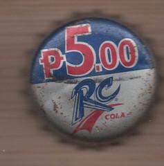 Filipinas R (6).jpg (danielcoronas10) Tags: 0000ff 500 as0ps125 c0c0c0 cola rc crpsn034