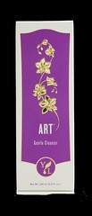 ART_Gentle_Cleanser-package (Young Living Essential Oils) Tags: art beauty us lemon skin personal oz lavender royal melissa silo spanish hawaiian oil fl products care product facial speaking sandalwood gentle 38 frankincense cleanser 5361 ussp artgentlecleanser