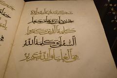 IMG_2572 (Alex Brey) Tags: art museum turkey islam istanbul ve manuscript islamic quran tiem koran trk coran mzesi eserleri trkveislameserlerimzesi mashaf turkishandislamicartmuseum qurn