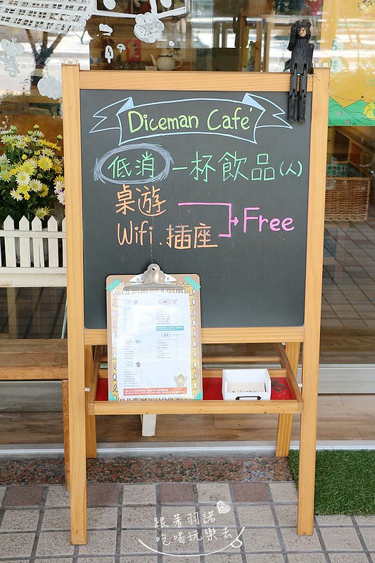 骰子人遊戲咖啡館南勢角捷運桌遊002