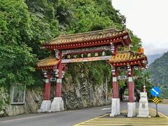 154/365 East-west highway , Taiwan (Alfred Life) Tags: summarith12227 summarit leicaduallenses plus huaweip9plus p9    asph leica huawei