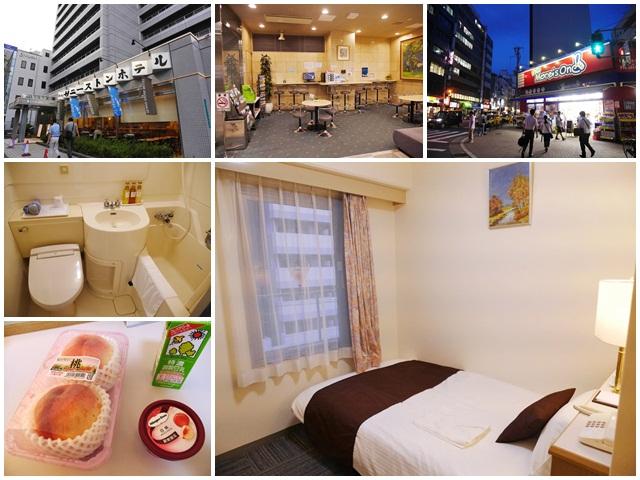 新大阪太陽石酒店.大阪平價住宿.新幹線page