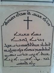 Syriac tombstone in Al Qosh, Iraqi Kurdistan 2014 (maykal) Tags: iraq kurdistan  irak iraqikurdistan rak   ninawa  alqosh
