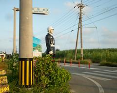 Mr. MIYAKOJIMA Mamoru (mgenka) Tags: landscape okinawa  miyako mamoru  5dmarkiii