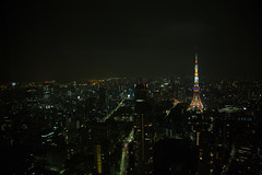 Andaz Tokyo   (Norio.NAKAYAMA) Tags:   hyatt   tokyo  japan  tavern   luxury  andaz toranomon   lounge hotel  andaztokyo  tokyotower toranomonhills