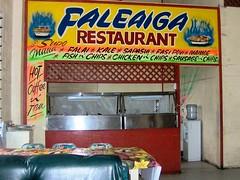 Faleaiga Cafe (Jungle Jack Movements (ferroequinologist) all righ) Tags: samoa cafe restaurant fishandchips pacific island food takeaway falai kale sapasui fastfood salelologa savaii curry sign color colour eat john capital ss jungle jack