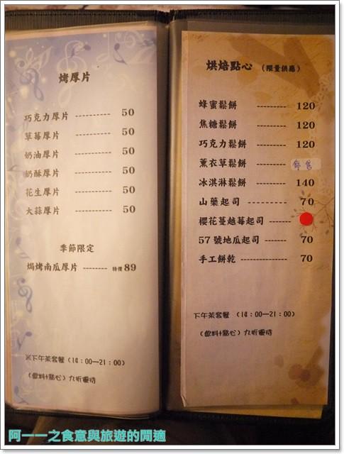 三芝美食聚餐二號倉庫咖啡館下午茶簡餐老屋image028