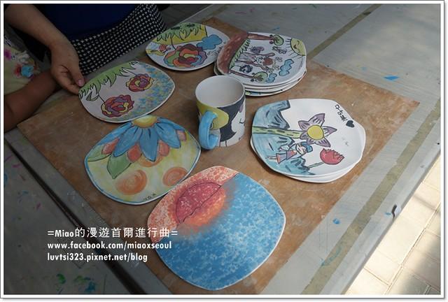 벽초지문화수목원61