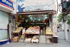 La frutera (Hagen123) Tags: m4 kodak chinese summicron 400 m42 epson china frutera 35 35mm f2 film tienda art silverfast  fruteria  shanghai  leica asph